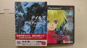 【PS2】テイルズ オブ デスティニー2【攻略本セット】