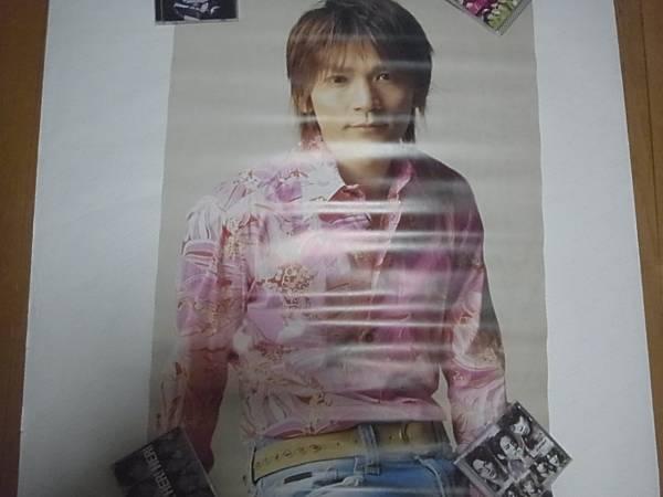 ★☆★V6★長野博 2004 ポスター★☆★