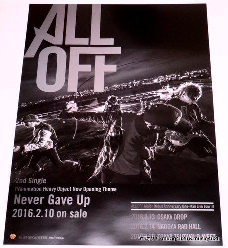 グッズ★ALL OFF/Never Gave Up 告知用 未使用 B2★ポスター