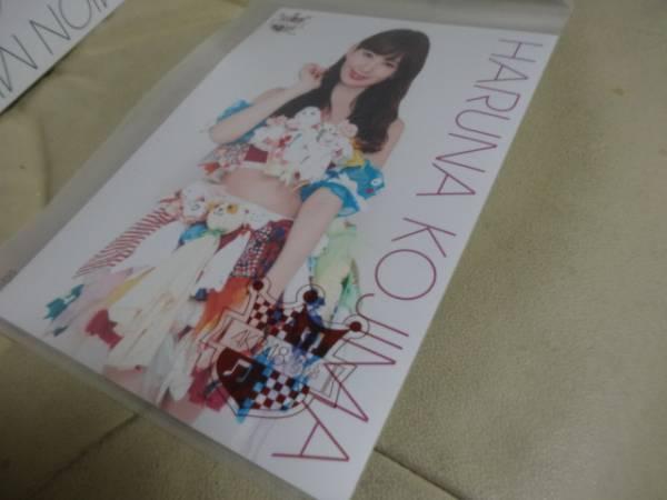 AKB48カフェ&ショップ生写真ポスター 第70弾 小嶋陽菜 ライブ・総選挙グッズの画像