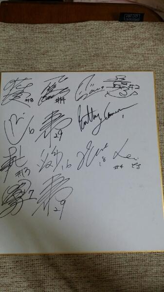 ベガルタ仙台レディース12選手直筆サイン入り色紙 鮫島彩