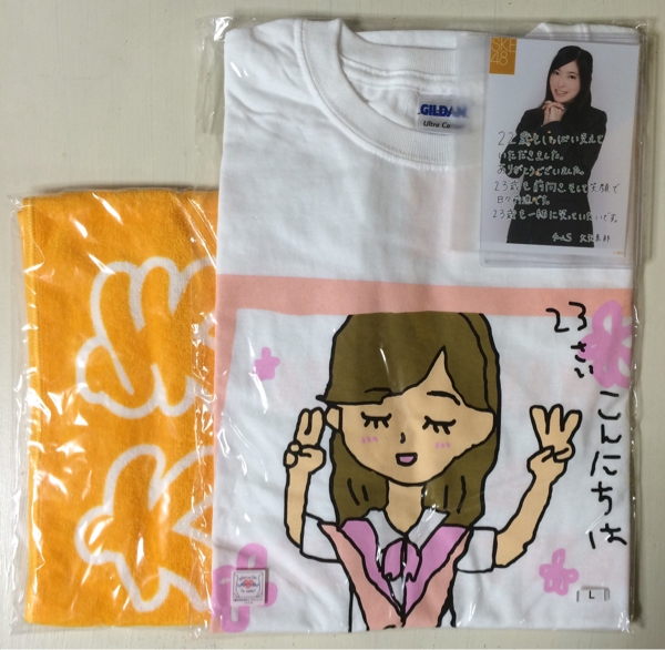 SKE48◆大矢真那◆生誕Tシャツ+タオル+生写真◆新品未開封