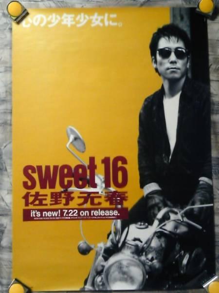 g2【ポスター/B-2】佐野元春/'92-Sweet16/告知用非売品ポスター