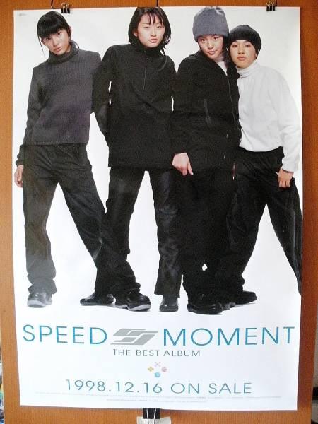 SPEED MOMENT 告知ポスター(B2サイズ)未使用品 スピード '98
