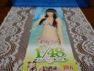 AKB48 1/48アイドルとグアムで恋したら 仁藤萌乃 短冊ポスター