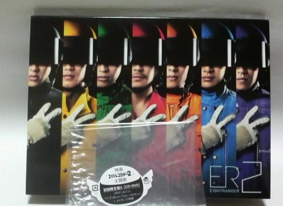 新古品☆関ジャニ∞ ER2 初回限定盤A EIGHTRANGER CD+DVD