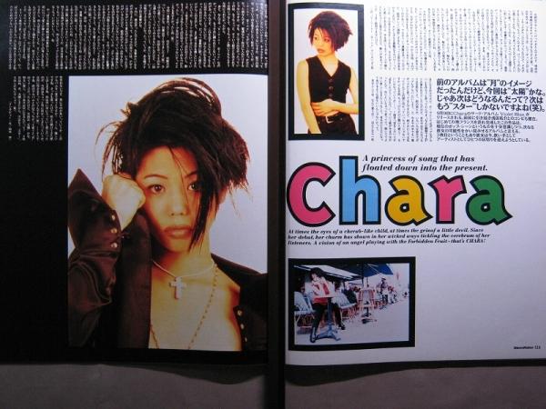 '93【10周年 吉川晃司/今回のイメージは太陽 chara】♯