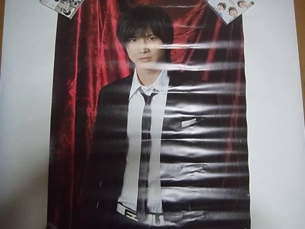★☆★堂本 光一★2007 ポスター☆★