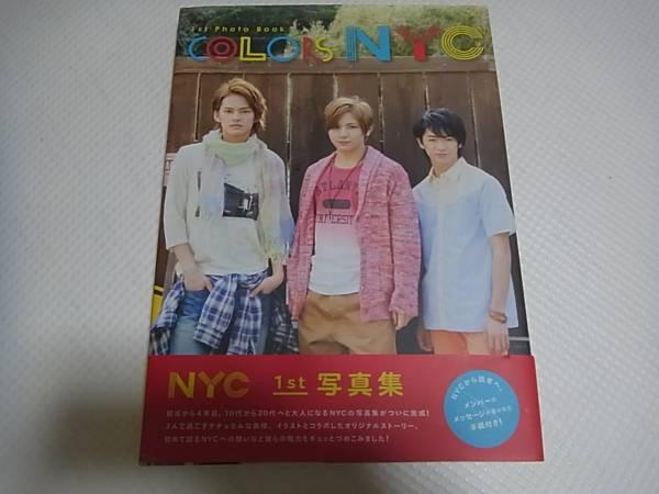 ★☆★NYC★ファースト 写真集★☆★