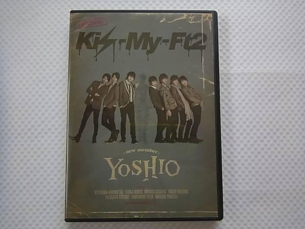 ★☆★Kis-My-Ft2★DVD YOSHIO 初回限定版☆★