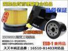 ◎ スズキ オイルエレメント  DSO-1  国際基準合格品  10個セット (^−^) ◎