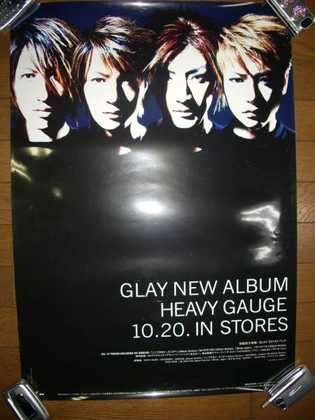 GLAY「HEAVY GAUGE」店頭用告知ポスター 未使用新品 グレイ