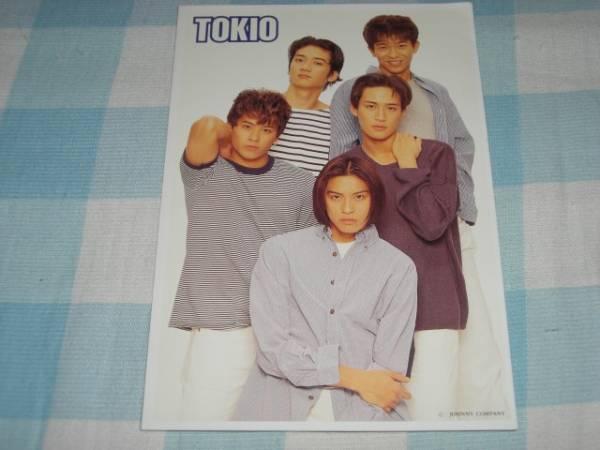 9801 TOKIOポストカード中古品