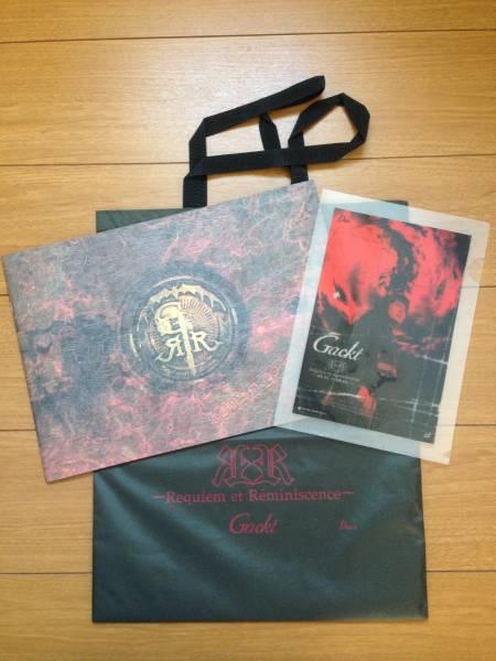Gackt ガクト Requiem et Reminiscence~ 鎮魂と再生 ~ ライブ ツアーパンフレット クリアファイル トートバッグ 公式 グッズ レクイエム ライブグッズの画像