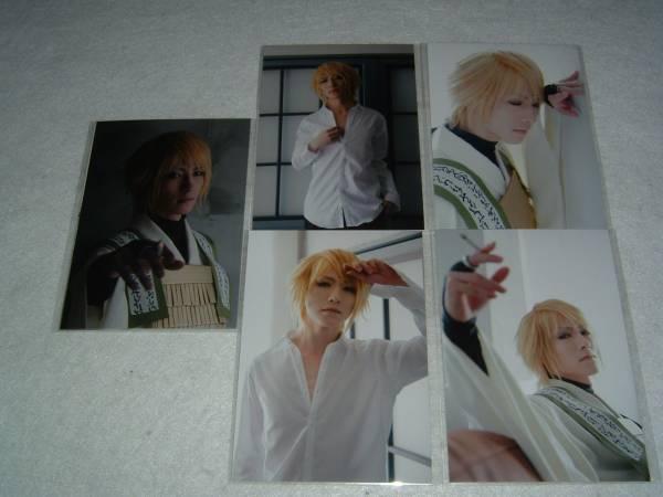 「最遊記歌劇伝-God Child-」 鈴木拡樹ブロマイド全種7枚