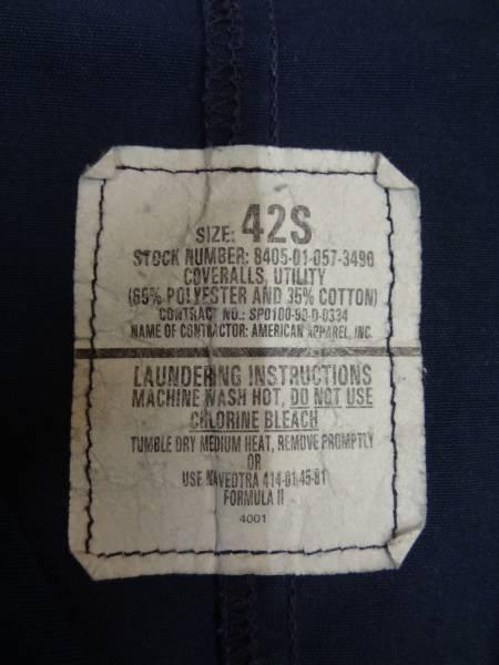 ビンテージ US ミリタリー 米軍 NAVY ネイビー オールインワン つなぎ ジャンプスーツ 青 ブルー サイズ 42 アジ 雰囲気 軍物 海軍 レア 珍_画像2