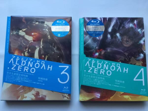 送料込 アルドノア・ゼロ Blu-ray完全生産限定版1-6巻ソフマップ特典付