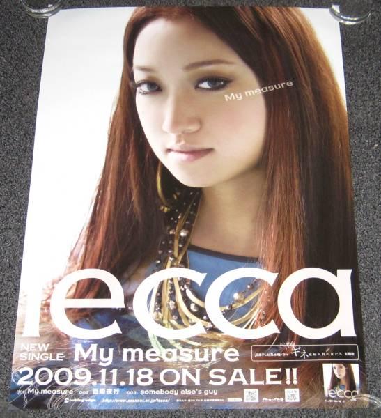 告知ポスター lecca(レッカ)[My measure]
