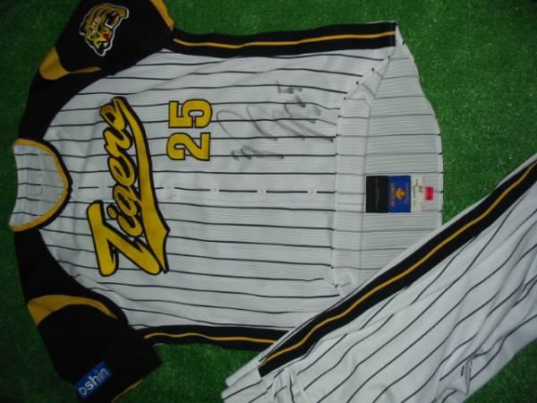 阪神25 渡辺 亮投手'07交流戦実使用サイン入りユニホーム