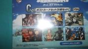 送料無料★レア★アート・オブ・オケアノスポストカードセット1