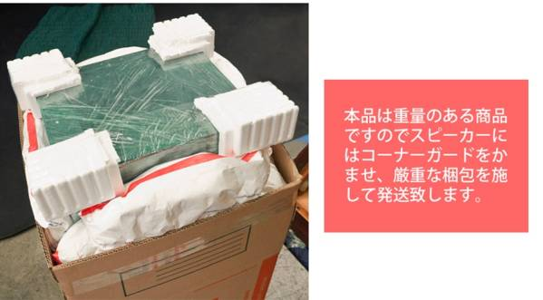 TELEFUNKEN RB46 Hi-Fi Loud Speaker ペア 3ウェイ3スピーカー_画像3