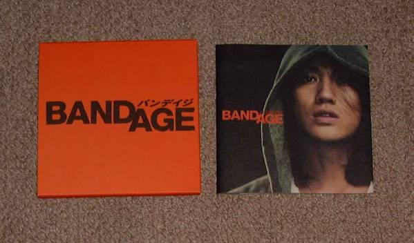 「BANDAGE バンデイジ」本プレス:赤西仁/北乃きい/高良健吾 グッズの画像