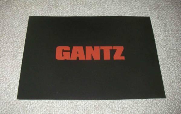 「GANTZ 前編」本プレス:二宮和也/松山ケンイチ/吉高由里子 グッズの画像