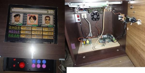 お座敷筐体 PC専用 1レバー6ボタンパネル仕様!_画像2