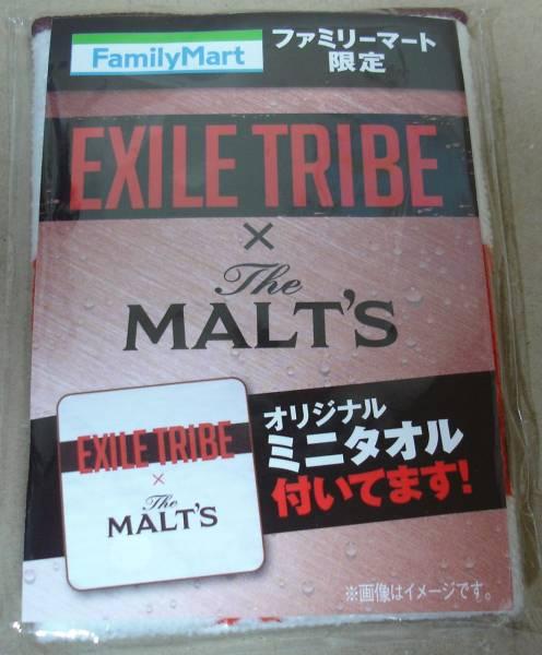 モルツ × EXILE TRIBE  FamilyMart オリジナル・ミニタオル