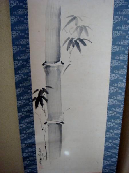 掛軸■竹図 水墨画 肉筆 紙本 在銘 古い掛け軸 1本竹 古美術 骨董品■⑯_画像2