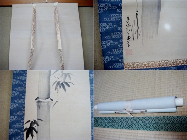 掛軸■竹図 水墨画 肉筆 紙本 在銘 古い掛け軸 1本竹 古美術 骨董品■⑯_画像3