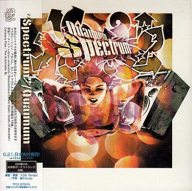【QUANNUM/SPECTRUM】 国内ボーナストラック収録/DJ SHADOW/BLACKALICIOUS/COMPANY FLOW/CD・帯付/検索mo wax_画像1