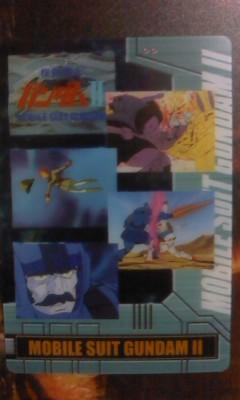 森永 ガンダム カード 1ー21ー235 劇場版ガンダム2 Ⅱ 哀 戦士_画像1