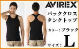 AVIREX back Cross tank top L black black Avirex BLACK new goods Avirex DAILY TANK TOPtei Lee