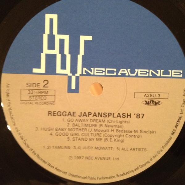 ◆VA/Reggae Japan Splash◆STAND BY ME ライブカバー!レア!_画像3
