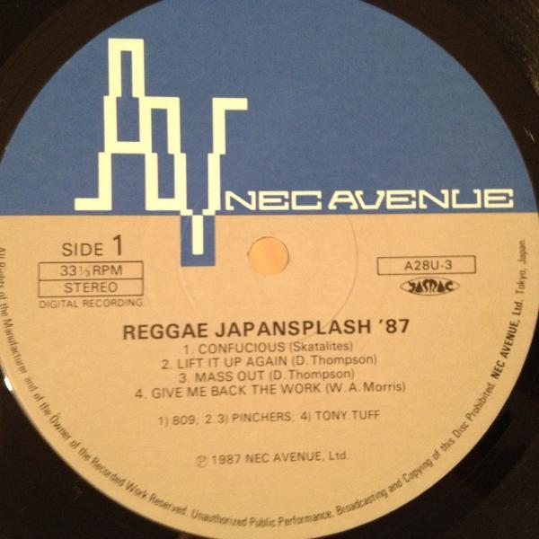 ◆VA/Reggae Japan Splash◆STAND BY ME ライブカバー!レア!_画像2