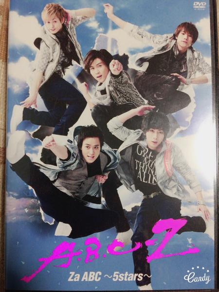 A.B.C-Z Za ABC ~ 5 stars ~ DVD