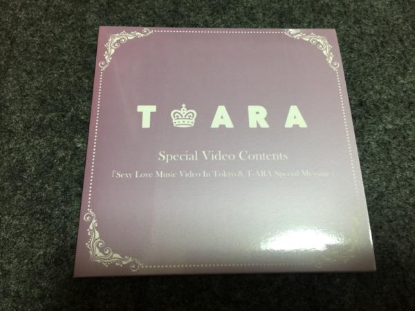 T-ARA SexyLove 非売品DVD ヒョミン ジヨン ウンジョン(※かんたん決済対応しておりません)