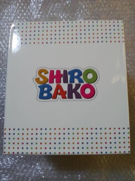 SHIROBAKO 映像作品全巻購入特典 全巻収納BOXケース 非売品 グッズの画像