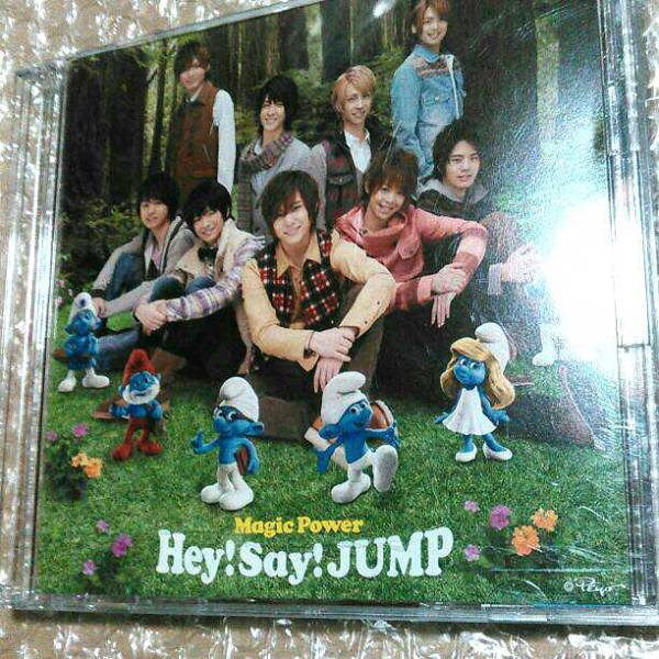 Hey!Say!JUMP MagicPower 初回限定1CDDVD スクールデイズ