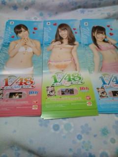AKB48☆アイドルがグアムで恋したら短冊ポスター☆鈴木紫帆里_画像1