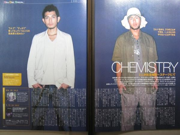 '03 ツアーの裏話 CHEMISTRY/CDで飽き足らない方に 椎名林檎 ♯