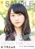 SKE48 2015 壁掛け オフィシャルカレンダー 松井玲奈AKB48