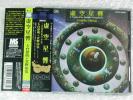 虚空星響CD天台聲明音律研究会+菅野由弘/声明 曼荼羅の宇宙レア!