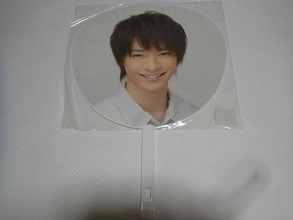 ★☆★Hey! Say! JUMP 2012 知念 侑李★団扇未開封品★☆★