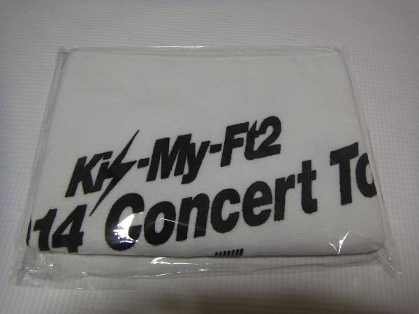新品★Kis-My-Ft2・Kis-My-Journey 公式グッズ★スポーツタオル