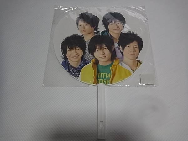 ★Hey! Say! SEVEN 2009 集合★団扇未開封品★