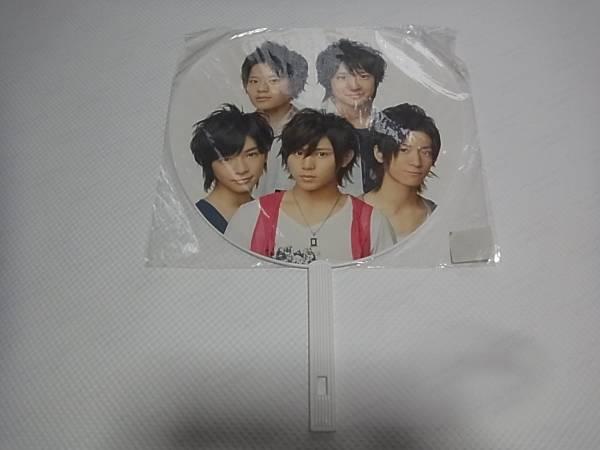 ★Hey! Say! SEVEN 2009-2010 集合★団扇未開封品★
