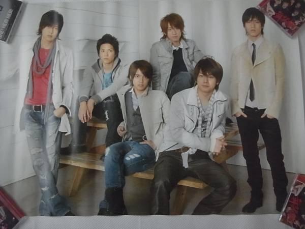★☆★NEWS★2007-2008 集合 ポスター★☆★