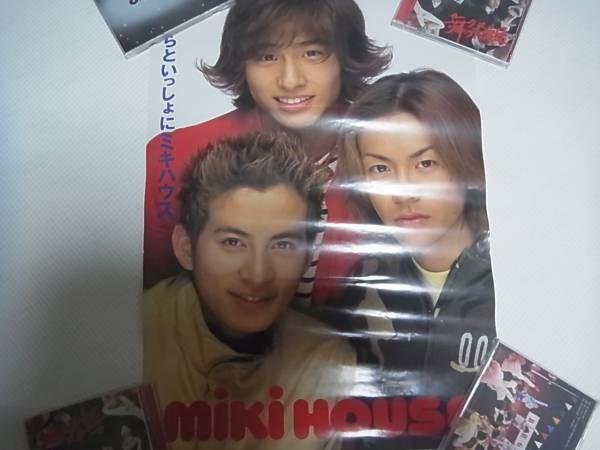 ★☆★V6★MIKI HOUSE 非売品 ポスター★☆★